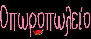 fruitstall